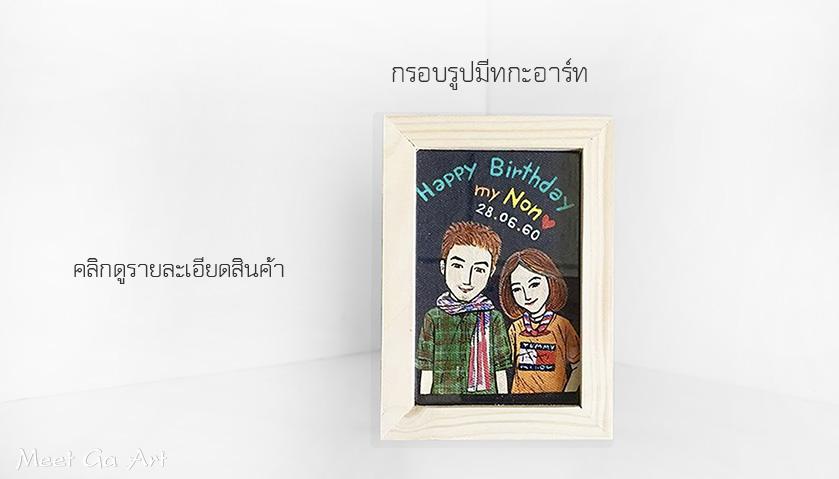 ของขวัญให้เพื่อน, ของที่ระลึกให้เพื่อน, ของขวัญให้เพื่อน วันเกิด, ซื้อของขวัญให้เพื่อนสนิท, ของขวัญให้เพื่อนผู้หญิง, ของขวัญให้เพื่อน ทําเอง, ของขวัญให้เพื่อนวันจบ, ของขวัญให้เพื่อนวันปัจฉิม, ของขวัญให้เพื่อนผู้ชาย, ของขวัญให้เพื่อนงานแต่งงาน